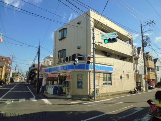 コンビニ ローソン 成増3丁目店(コンビニ)まで157m
