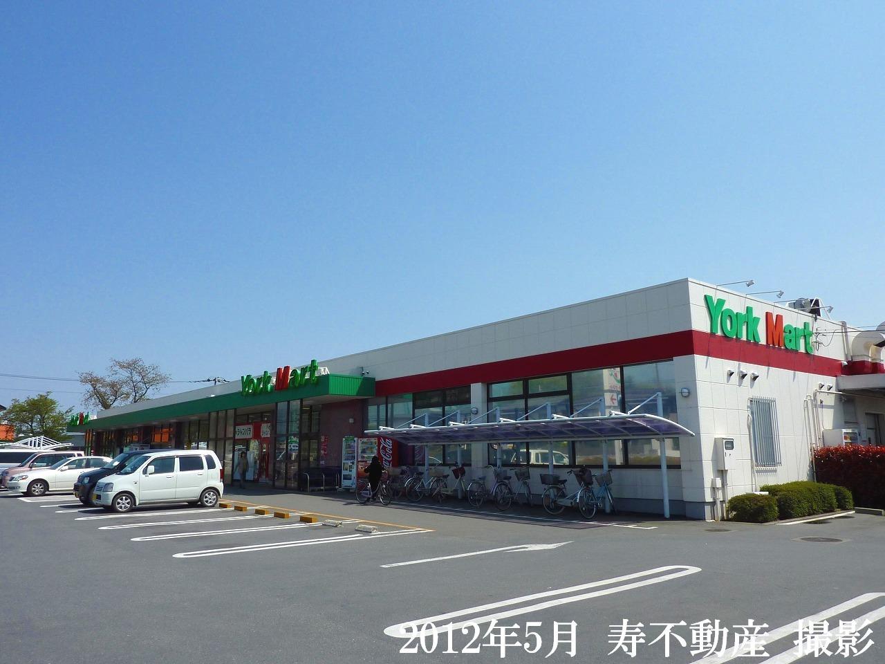 スーパー ヨークマート北本店(スーパー)まで561m