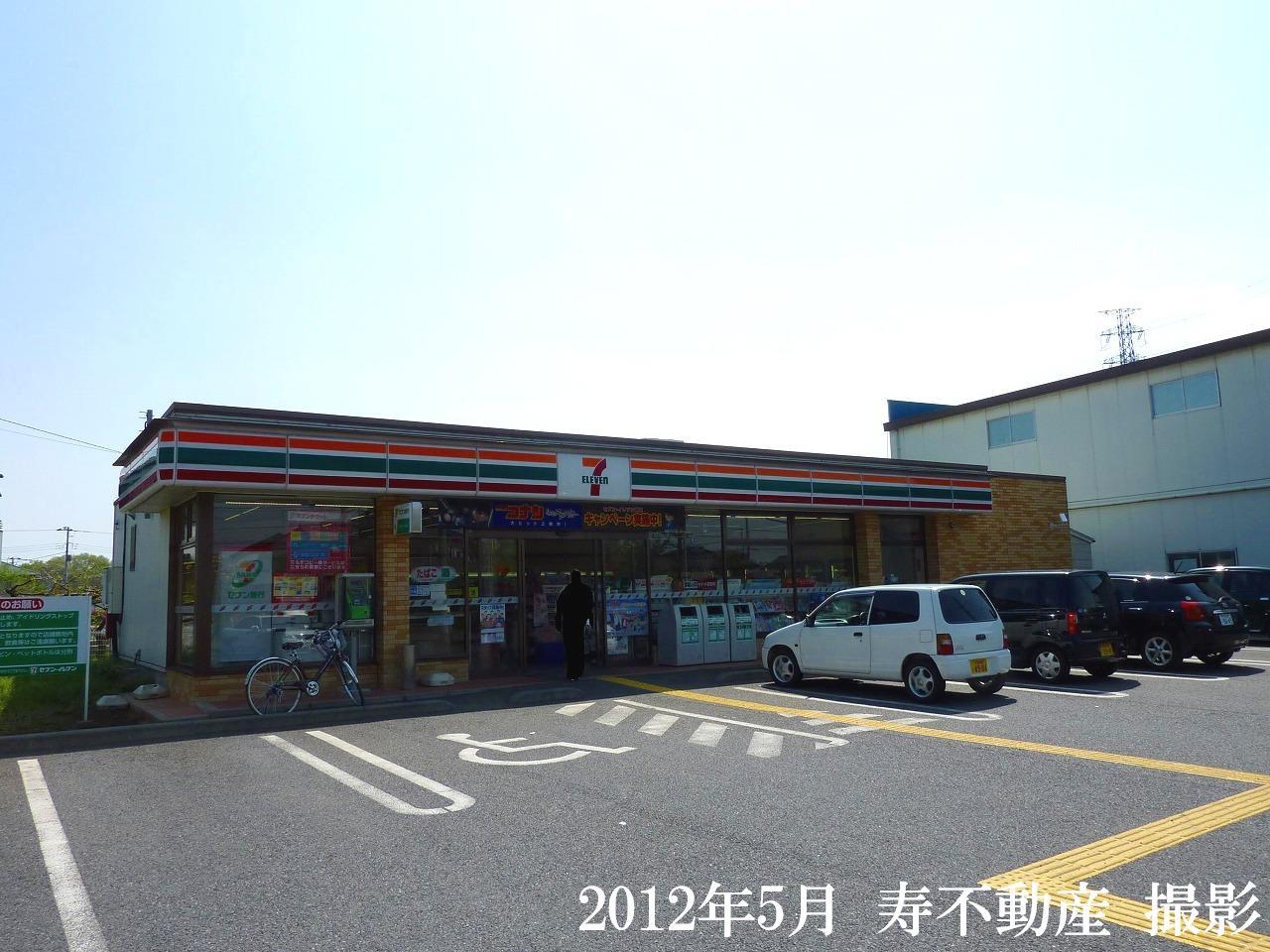 コンビニ セブンイレブン桶川殿山店(コンビニ)まで436m