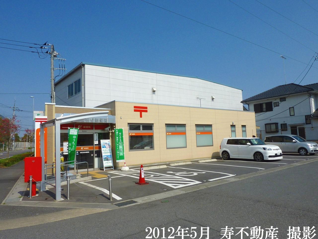 郵便局 桶川日出谷郵便局(郵便局)まで1007m