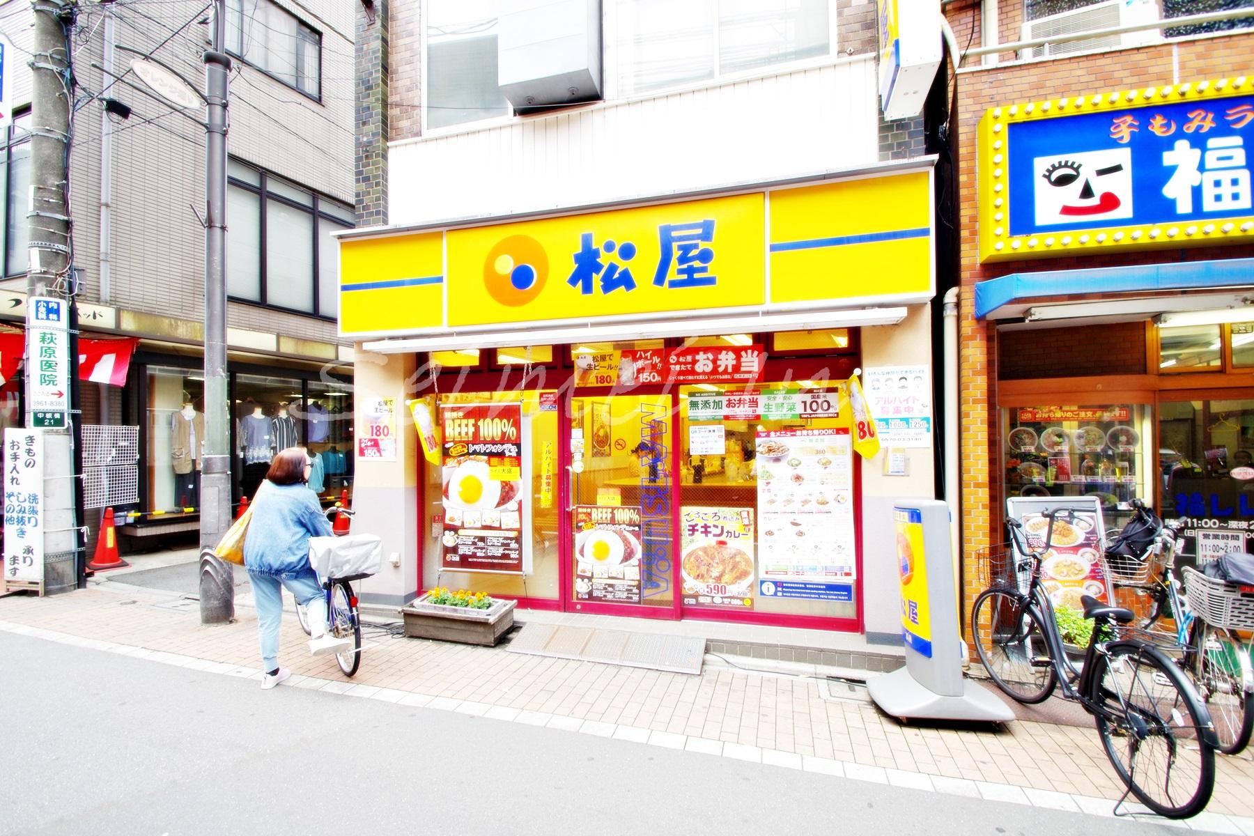 飲食店 松屋本蓮沼店(飲食店)まで1034m