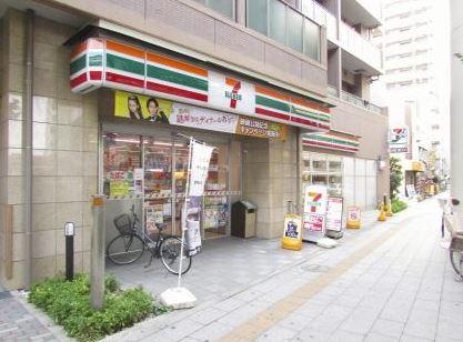 コンビニ セブンイレブン北区赤羽西5丁目店(コンビニ)まで290m