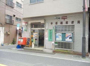 郵便局 赤羽西六郵便局(郵便局)まで382m