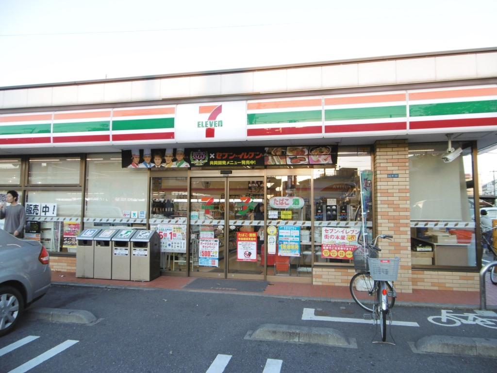 コンビニ セブンイレブン川崎南加瀬3丁目店(コンビニ)まで169m
