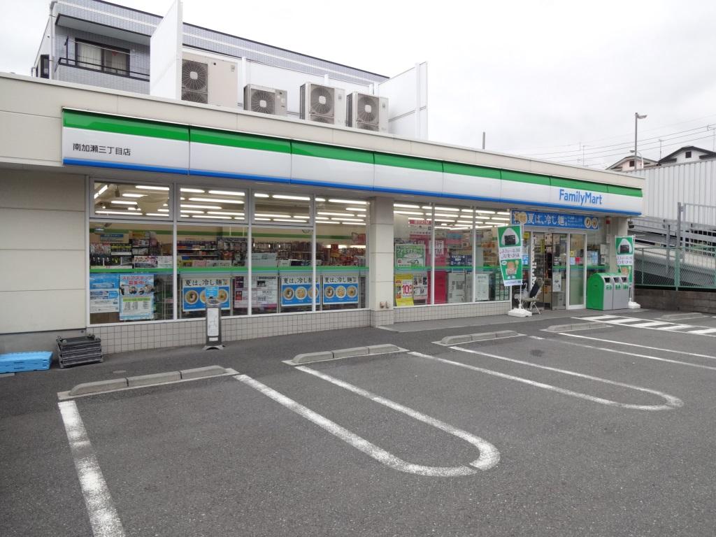 コンビニ ファミリーマート南加瀬三丁目店(コンビニ)まで351m