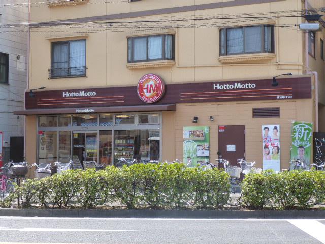 飲食店 ほっともっと南加瀬4丁目店(飲食店)まで316m