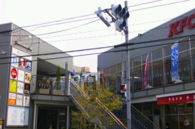 ショッピングセンター 徳丸スクエア(ショッピングセンター)まで612m