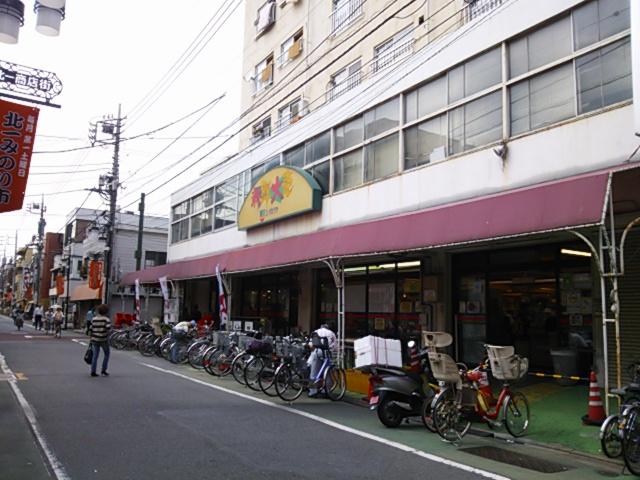 スーパー ユータカラヤ東武練馬店(スーパー)まで154m