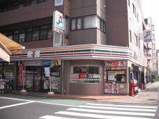 コンビニ セブンイレブン練馬北町1丁目店(コンビニ)まで275m