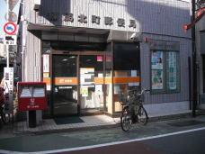 郵便局 練馬北町郵便局(郵便局)まで353m