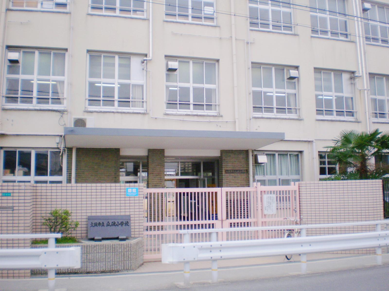 小学校 大阪市立瓜破小学校(小学校)まで683m