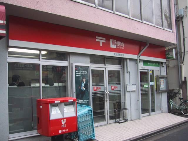郵便局 鹿児島武郵便局(郵便局)まで327m