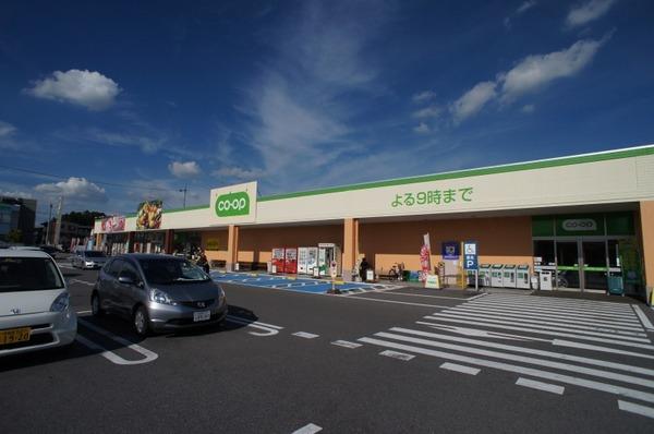 スーパー コープ越戸店(スーパー)まで835m