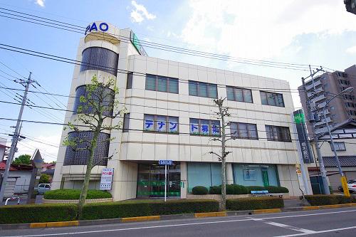 銀行 栃木銀行泉が丘支店(銀行)まで738m