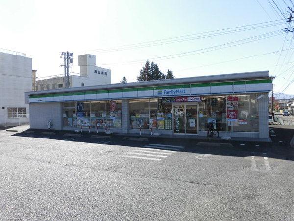 スーパー キッチンマーケットプレンティ(スーパー)まで1000m