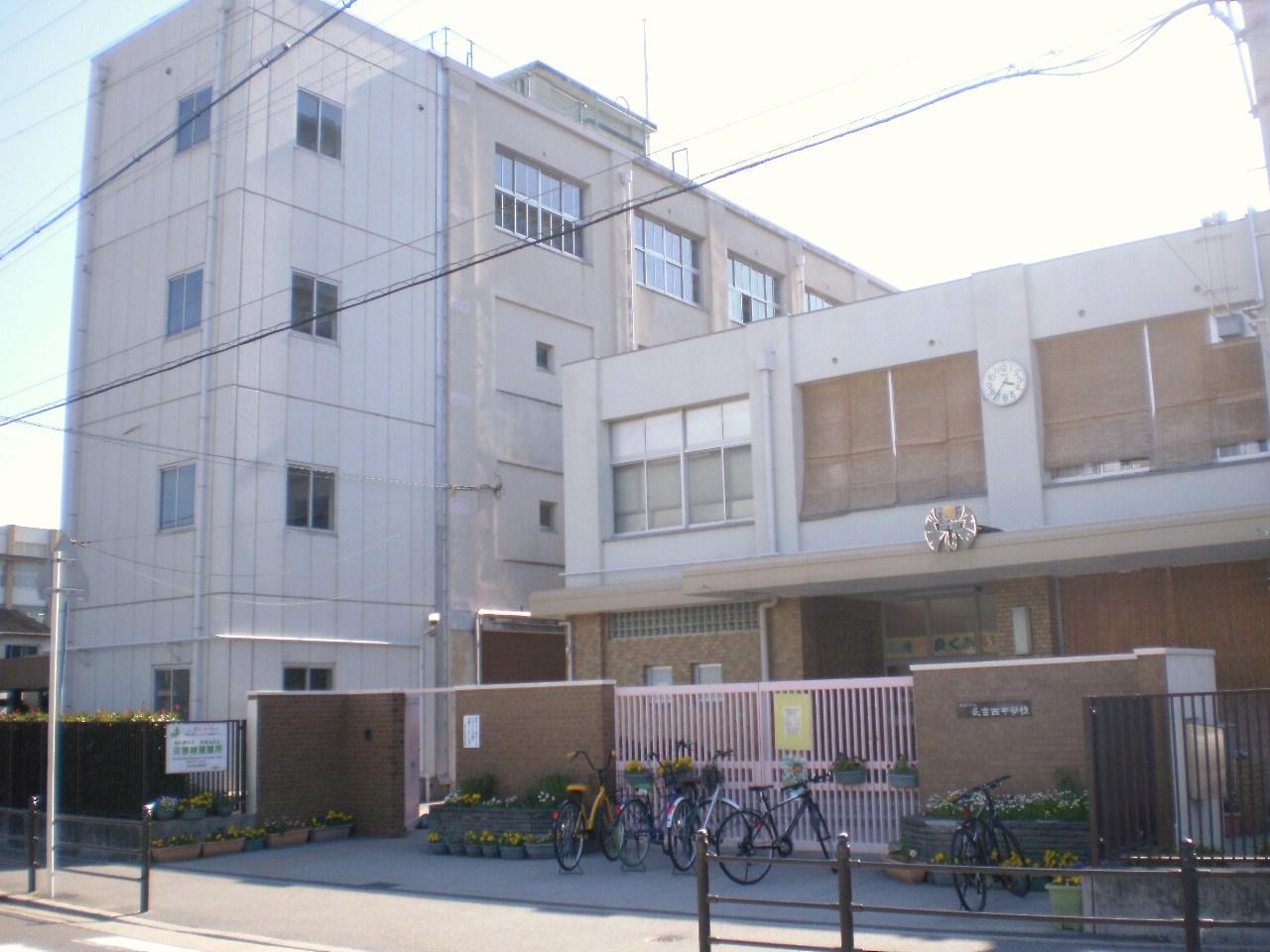 中学校 大阪市立長吉西中学校(中学校)まで409m