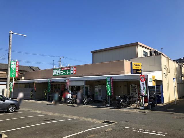 スーパー 京急ストア武山店(スーパー)まで392m