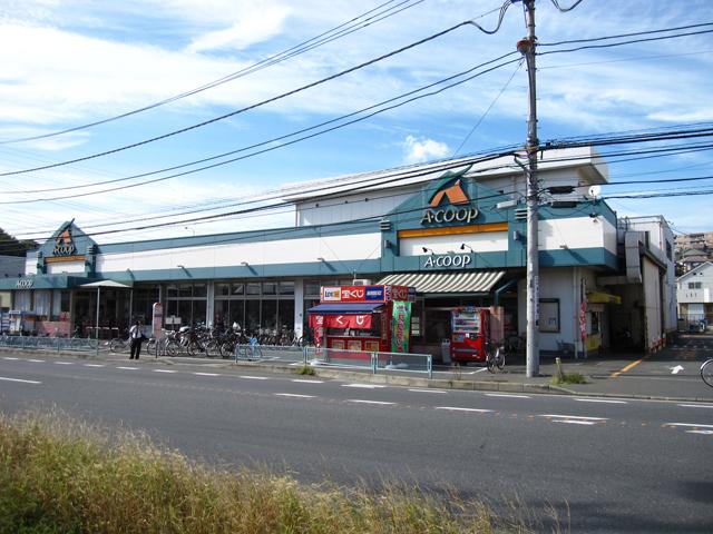 スーパー Aコープタケヤマ店(スーパー)まで625m