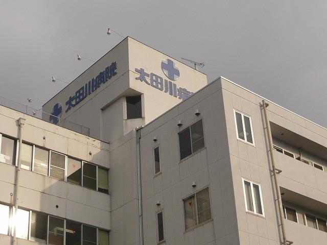 病院 医療法人社団輔仁会太田川病院(病院)まで454m