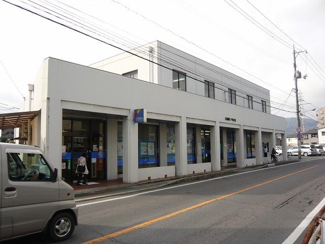 銀行 広島銀行戸坂支店(銀行)まで429m