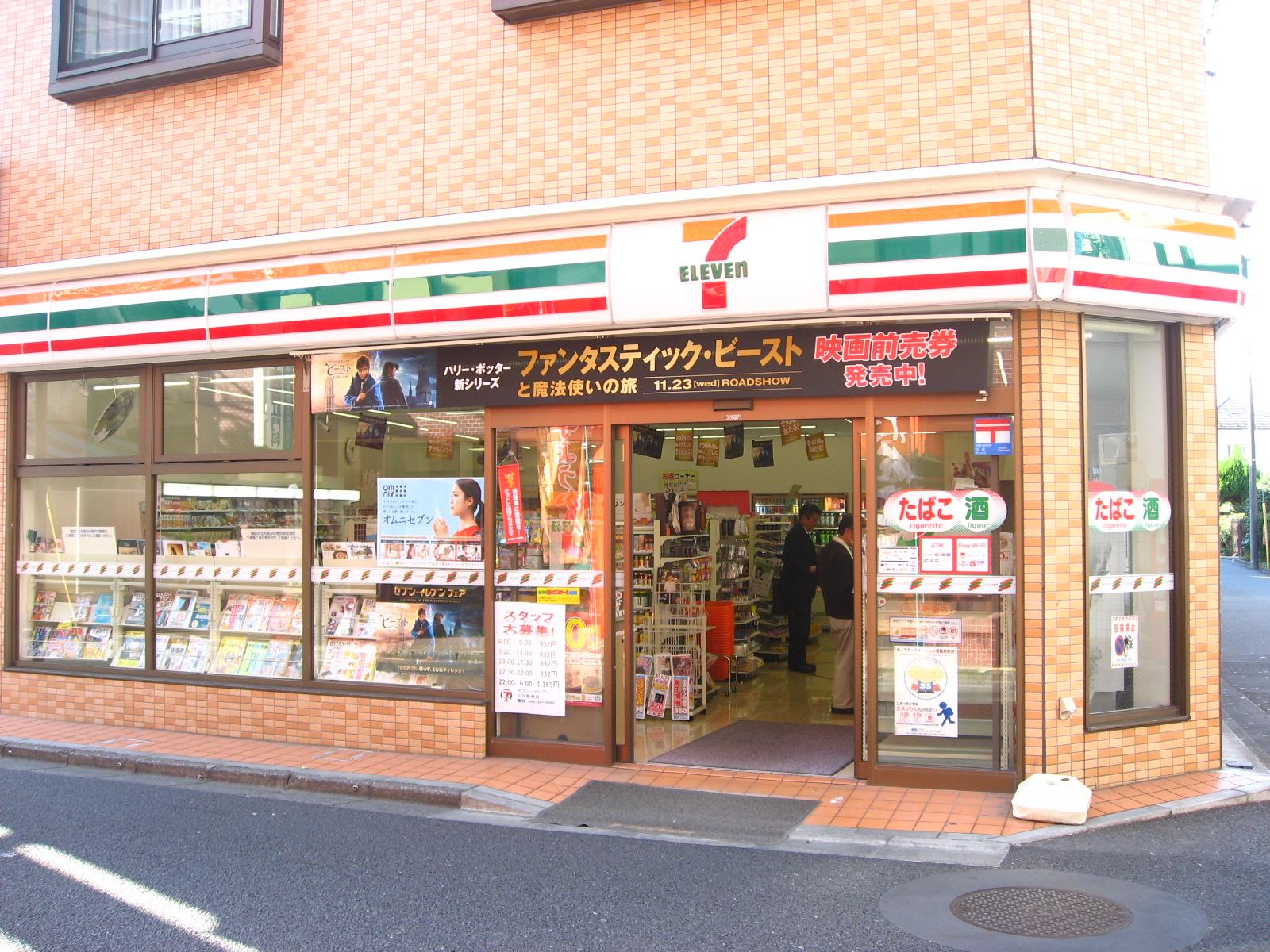 コンビニ セブンイレブン小平駅南店(コンビニ)まで99m