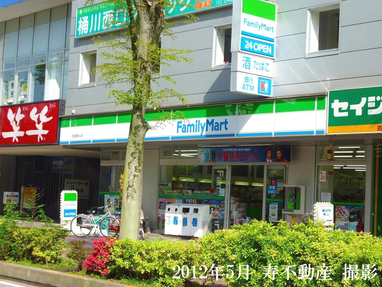 コンビニ ファミリーマートTKS桶川若宮店(コンビニ)まで429m