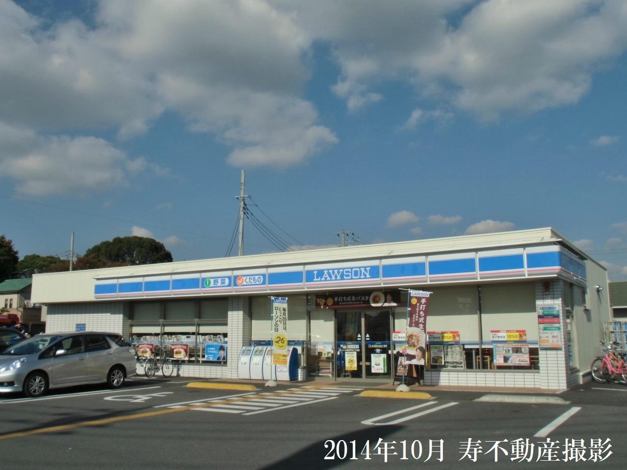 コンビニ ローソン上尾井戸木二丁目店(コンビニ)まで459m