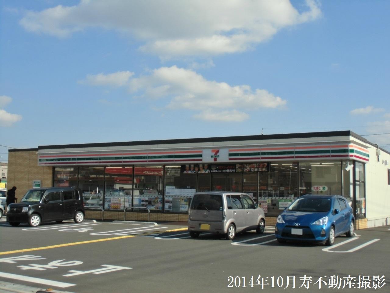 コンビニ セブンイレブン桶川若宮2丁目店(コンビニ)まで576m