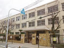 小学校 大阪市立長吉東小学校(小学校)まで479m
