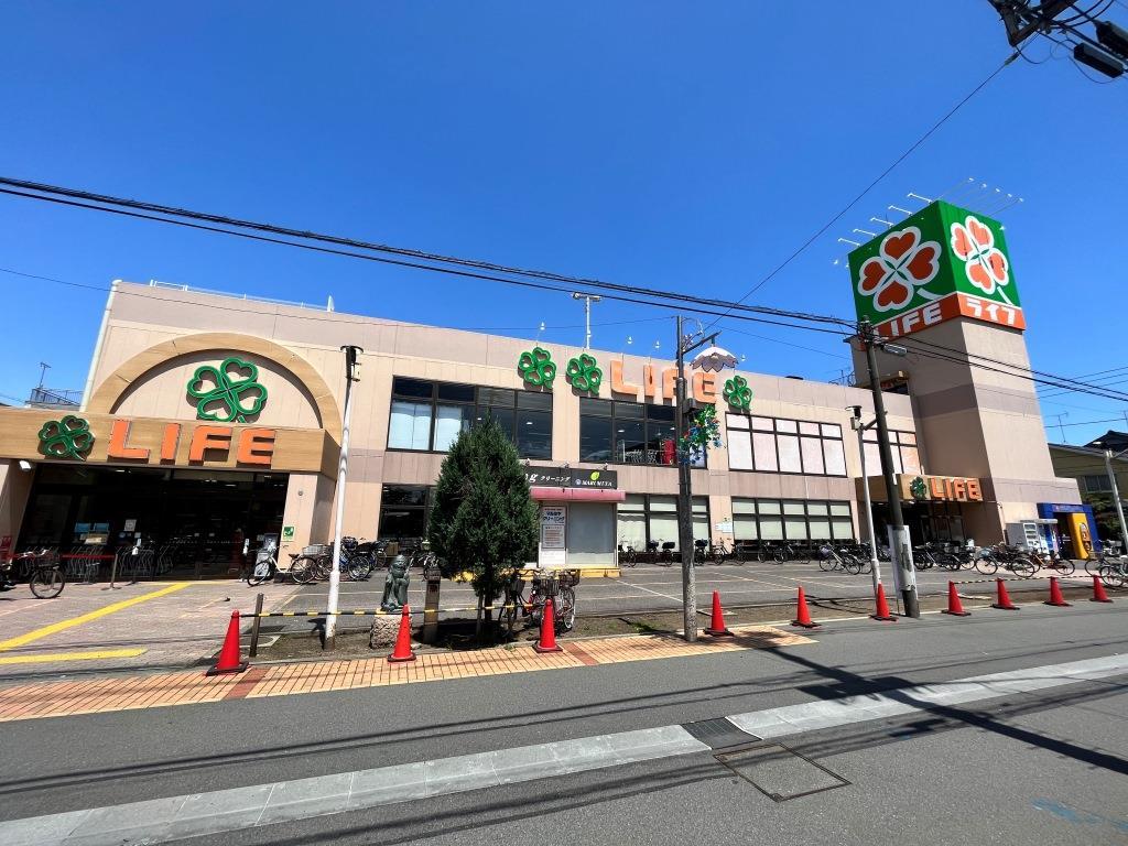 スーパー ライフ川崎桜本店(スーパー)まで650m