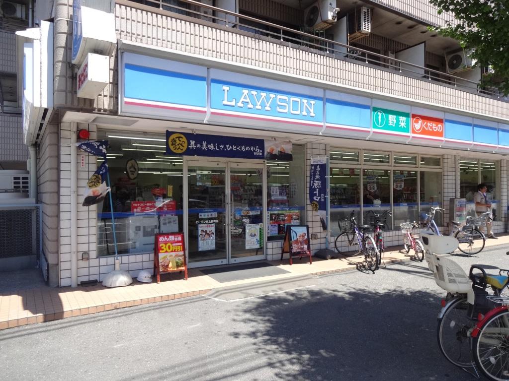 コンビニ ローソン池上新町店(コンビニ)まで356m