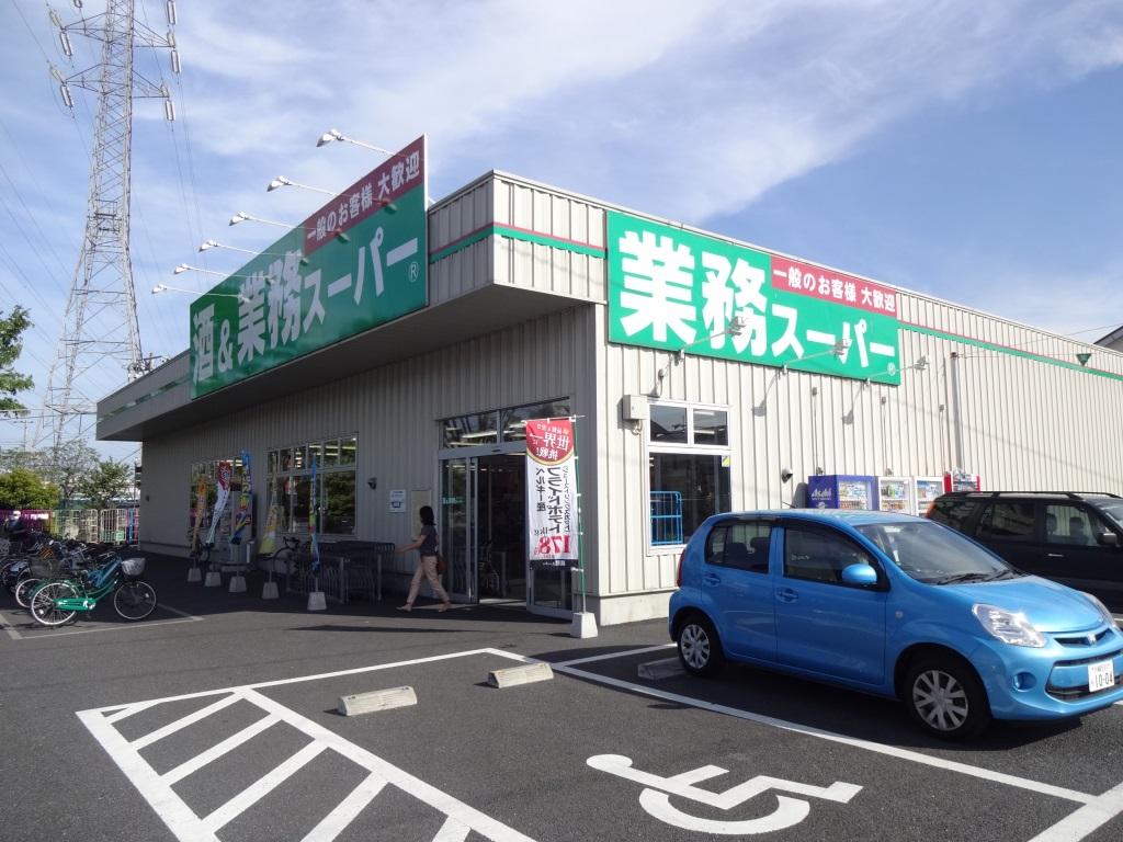 スーパー 業務スーパー南加瀬店(スーパー)まで352m
