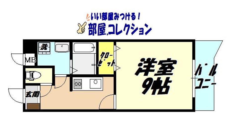 グッドシティ下富野 内装リフォーム済み☆彡の間取り