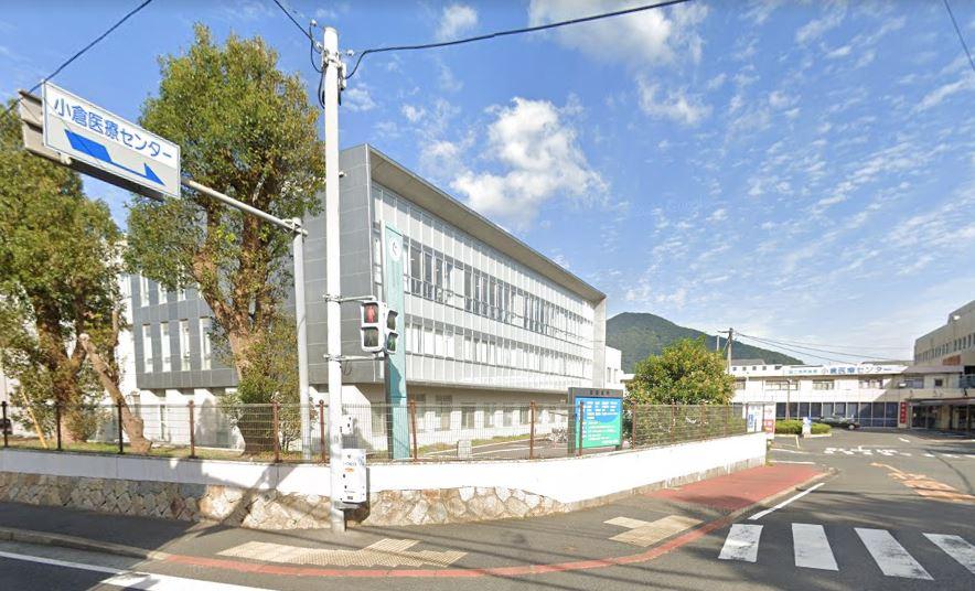 病院 独立行政法人国立病院機構小倉医療センター(病院)まで713m