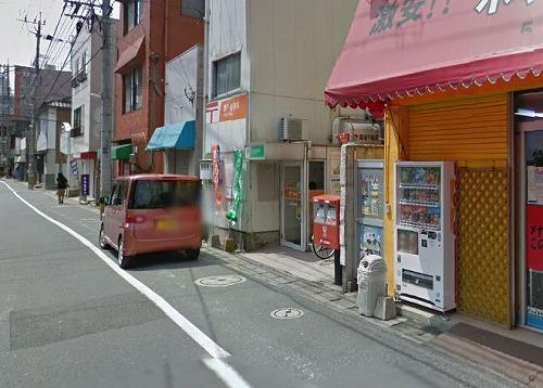 郵便局 小倉北方郵便局(郵便局)まで280m