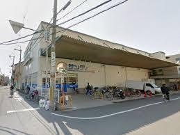 スーパー サンディ長吉店(スーパー)まで439m