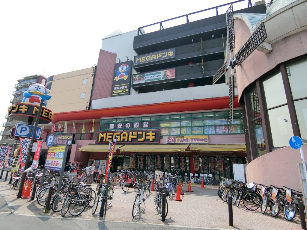 ショッピングセンター パウかわさき(ショッピングセンター)まで869m
