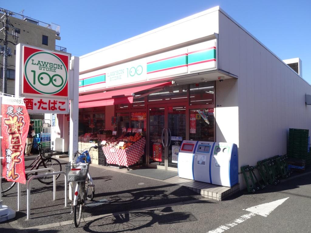 コンビニ ローソンストア100尻手駅前店(コンビニ)まで454m