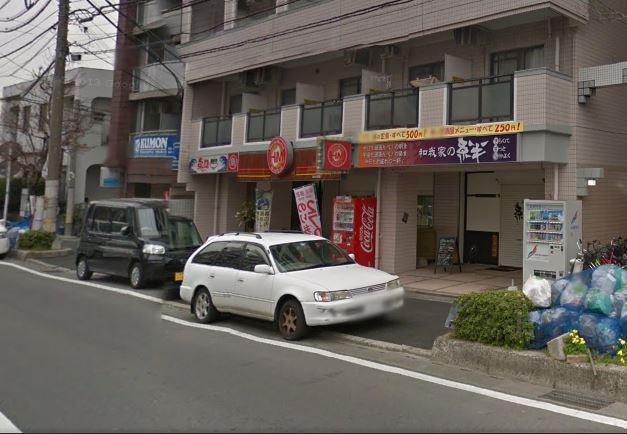 飲食店 ほっともっと北九大前店(飲食店)まで390m
