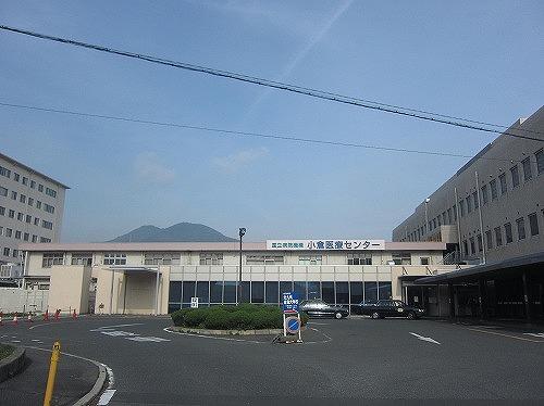 病院 独立行政法人国立病院機構小倉医療センター(病院)まで425m