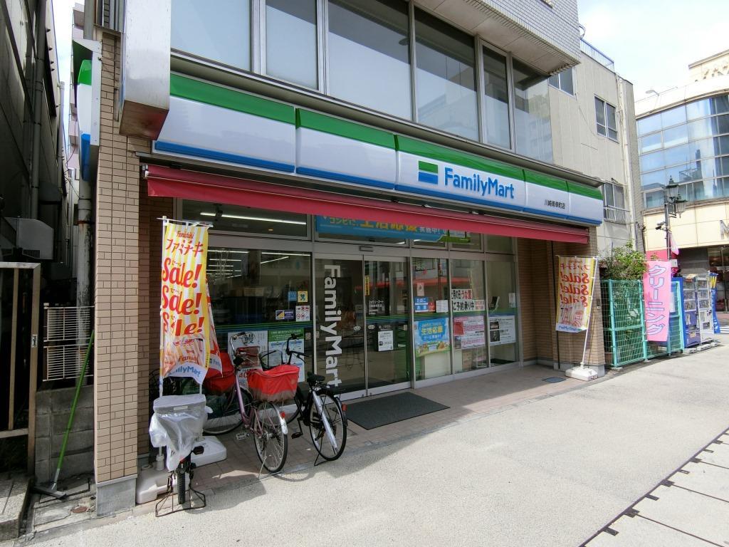 コンビニ ファミリーマート川崎南幸町店(コンビニ)まで281m
