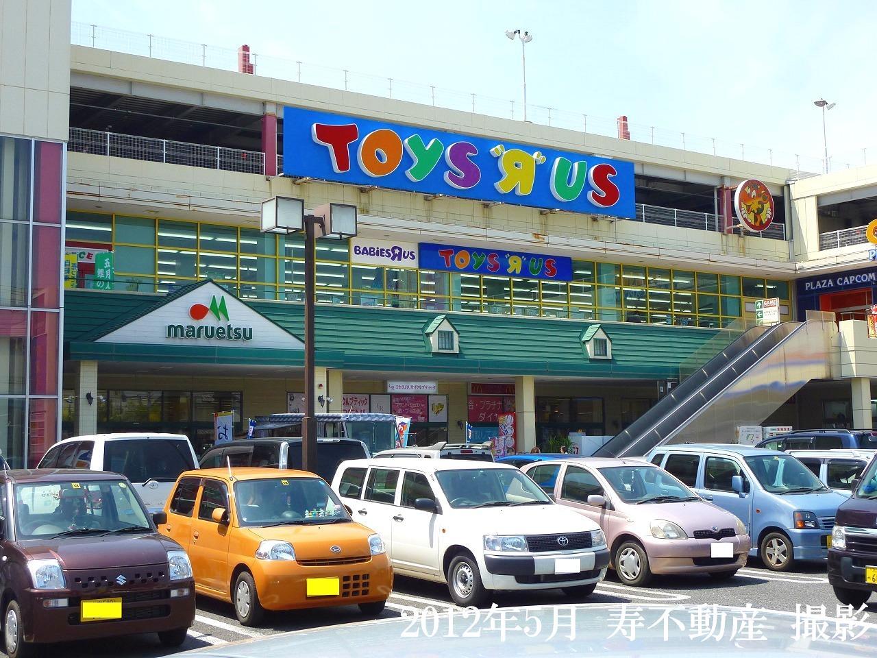 スーパー マルエツ桶川店(スーパー)まで308m