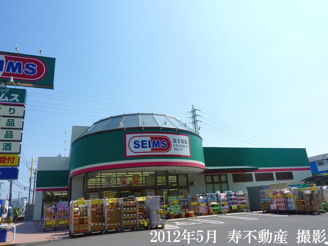 ドラックストア ドラッグセイムス桶川西店(ドラッグストア)まで169m