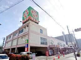 スーパー ライフ八尾竹渕店(スーパー)まで942m