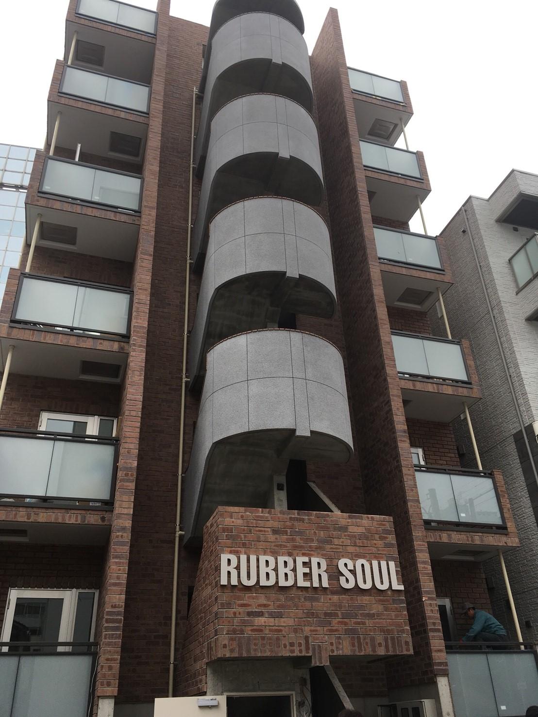 RUBBER SOUL(ラバー・ソウル)の外観