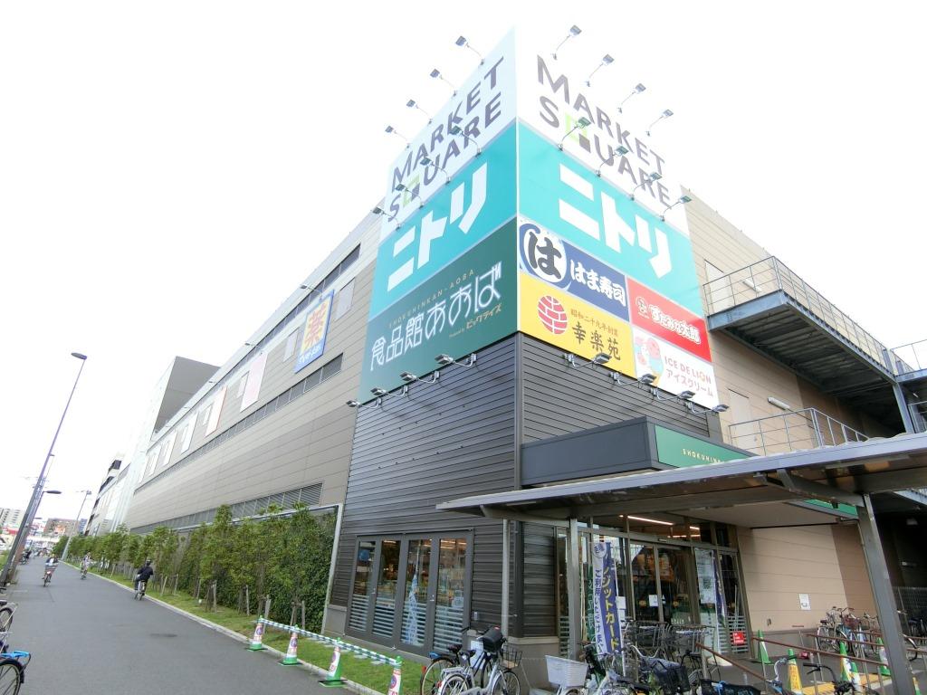 ショッピングセンター マーケットスクエア川崎イースト(ショッピングセンター)まで572m
