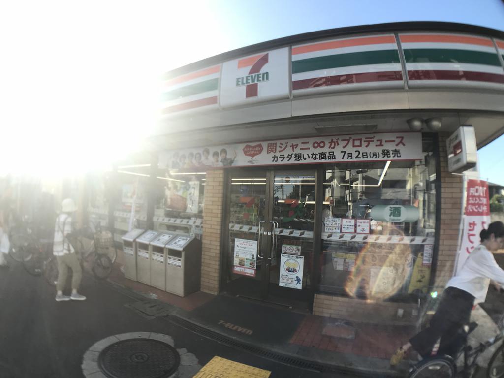 コンビニ セブンイレブン杉並大宮店(コンビニ)まで422m
