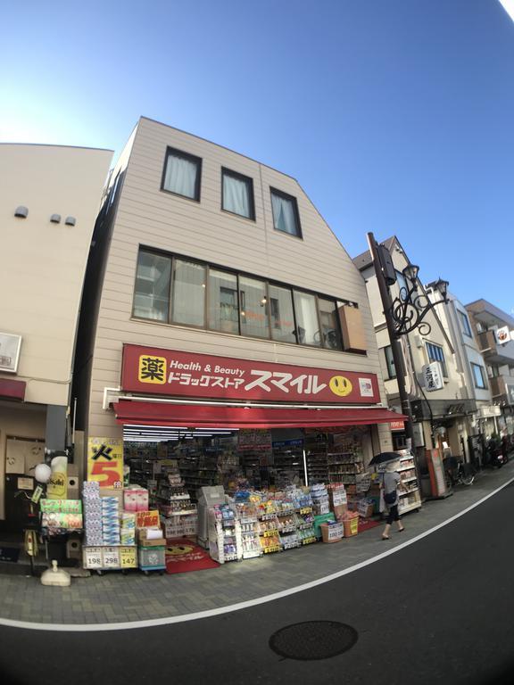 ドラックストア ドラッグストアスマイル永福町店(ドラッグストア)まで626m