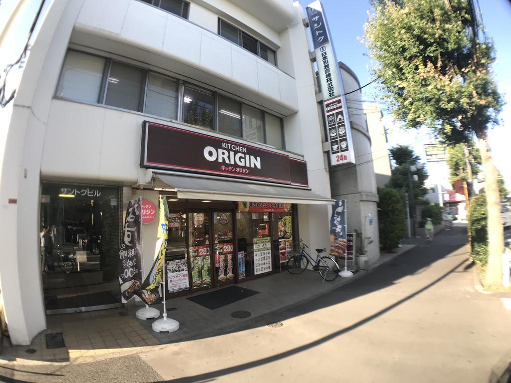 飲食店 オリジン弁当杉並堀ノ内店(飲食店)まで495m