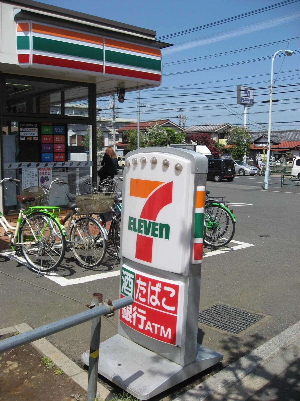 コンビニ セブンイレブン新小平駅前店(コンビニ)まで765m